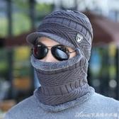 護耳帽子男冬天加絨毛線帽圍脖一體加厚騎行帽秋冬男帽護頸連體帽 交換禮物