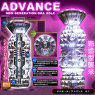 自愛器 情趣用品-日本EXE 奇蹟的快感-KAI花器自慰器 自由噴射零界線