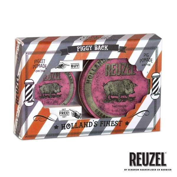 REUZEL Pink Pomade Grease 粉紅豬油禮盒組 (髮油113g+35g)
