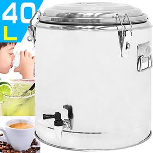 正304不鏽鋼40L茶水桶.雙層40公升冰桶開水桶.保溫桶保溫奶茶桶.不銹鋼保冰桶保冷桶.手提飯桶