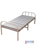 折疊床 單人床家用成人午休床簡易便攜辦公室雙人床午睡兒童JY【降價兩天】