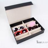 高檔皮革眼鏡收納盒8格太陽鏡展示盒多格大墨鏡盒女正韓全館滿額85折