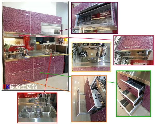 ❤ PK廚浴生活館 ❤ 高雄 流理台 廚具 一字型流理台 白鐵台面 白鐵桶身 美耐板※實體店面