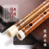 笛子初學成人零基礎兒童苦竹高檔演奏橫笛專業精製竹笛樂器台北日光NMS