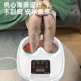 泡腳桶 好上好足浴盆家用全自動加熱足療盆多功能泡腳桶插電動按摩洗腳盆