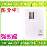 《立即購+熱賣中》Mistral JR-AC6MT(D) 美寧 多功能移動式冷氣 空調 (650瓦強效版本)