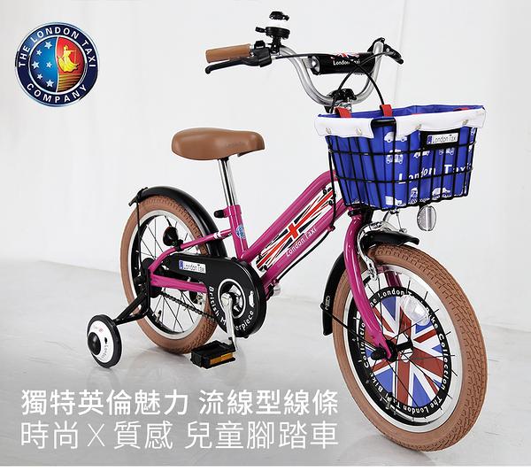 英國London Taxi KickBike 兒童腳踏車18吋 公司貨一年保固 iaeshop
