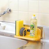 廚房吸壁式水槽瀝水置物架收納架小物收納整理架  『極客玩家』