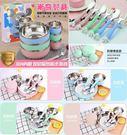 兒童304不銹鋼餐具套裝 創意寶寶卡通碗 勺子叉子水果點心分格盤