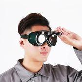嘉舒特電焊防強光護目鏡勞保防塵鏡翻蓋焊工防紫外線防護眼鏡【onecity】