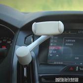汽車空調出風口手機架長臂支撐360度旋轉萬能通用型車載導航支架