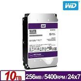 【綠蔭-免運】WD100PURZ 紫標 10TB 3.5吋監控系統硬碟