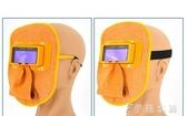 電焊面罩頭戴式太陽能變光鏡片焊工防護面罩 伊鞋本鋪
