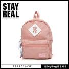 STAYREAL 後背包 灰粉紅  潮流迷你後背包 休閒雙肩包  BB17026-SP  得意時袋