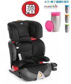 Chicco Oasys 2-3 FixPlus 安全汽座/汽車座椅(搖滾黑) 8900元 【贈360度不鏽鋼防漏杯】