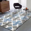 北歐簡約現代沙發茶几客廳地毯房間臥室床邊長方形滿鋪家用可機洗