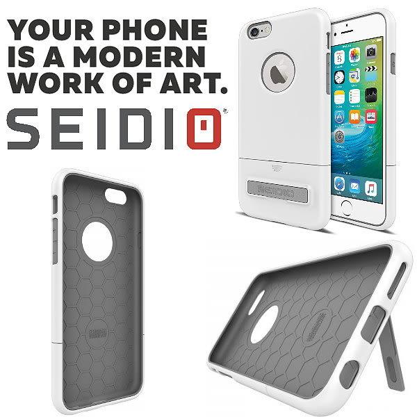 SEIDIO New SURFACE 極簡白 雙層保護殼 iPhone 6s 4.7吋 6s Plus 5.5吋外層堅韌外殼內層柔韌避震蜂巢結構