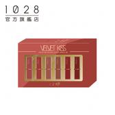 【2020新品】1028 唇迷心竅好色唇膏好色組