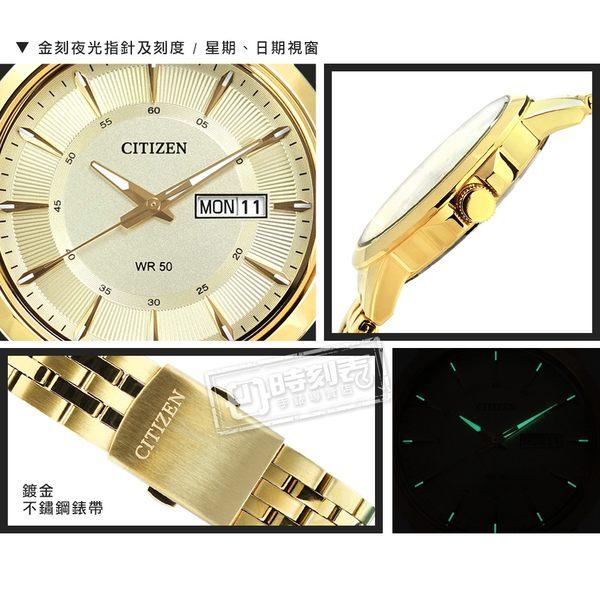CITIZEN 星辰表 / BF2013-56P / 經典簡約 礦石強化玻璃 星期 日期視窗 日本機芯 不鏽鋼手錶 鍍金 41mm