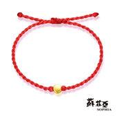 蘇菲亞SOPHIA - G LOVER系列 光點I黃金手環(紅色)