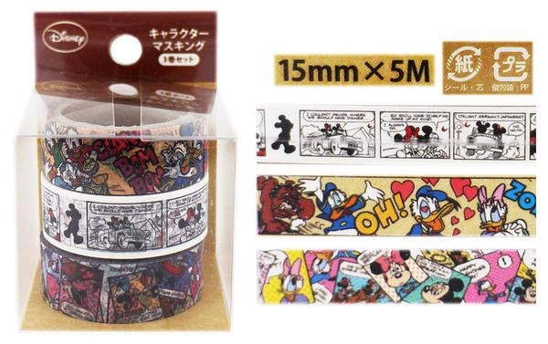 【卡漫城】 米奇 米妮 紙膠帶組 漫畫塗鴉風 ㊣版 日本製 Mickey Mouse Minnie 唐老鴨 米老鼠 貼紙
