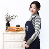 創意飽餓圍腰圍裙廚房時尚韓式