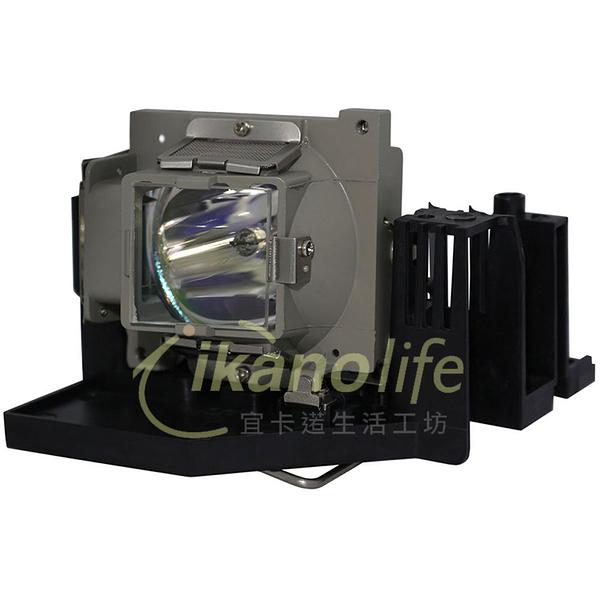 VIVITEK-OEM副廠投影機燈泡5811100173-S/適用機型D740MX