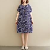 依多多 青花瓷印花棉麻連身裙 1色(均碼)