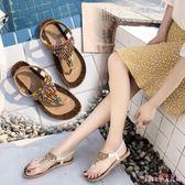 中大尺碼夾腳涼鞋 百搭水鉆夾趾平底波西米亞沙灘羅馬女鞋 DR24243【Rose中大尺碼】