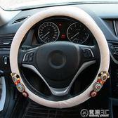 民族風汽車方向盤套春秋夏四季通用車把套吸汗透氣車內方向裝飾套   電購3C