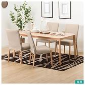 ◎實木餐桌椅5件組 N COLLECTION T-01 165 NA 櫸木 C-10 AL NITORI宜得利家居