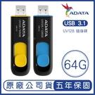 ADATA 威剛 64GB DashDrive UV128 USB3.1 隨身碟 64G