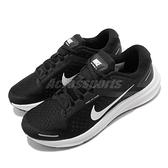 【六折特賣】Nike 慢跑鞋 Air Zoom Structure 23 黑 白 男鞋 針織鞋面 緩震 運動鞋 【ACS】 CZ6720-001