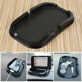 車用手機架小物防滑墊 止滑矽膠墊 多功能手機保護架