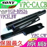 SONY 電池(原廠)-索尼VGP-BPL26,VGP-BPS26A,VPCEL15EC,VPBW112AX,VPCW112XX,VPCW211ADL,VPCW211AX,VGP-BPS26