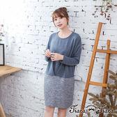 【Tiara Tiara】激安 素面壓紋布x細橫紋裙假兩件式洋裝(藍)