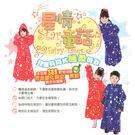 【YourShop】皮爾卡登星情童話兒童前開式輕柔雨衣(套頭款 藍色) ~親子雨衣 附同款收納袋~