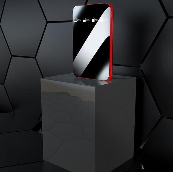 行動電源 充電寶超薄小巧便攜10000M閃充移動電源迷你手機通用8000毫安【快速出貨八折鉅惠】