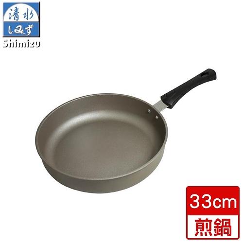 清水Shimizu 星鑽陶瓷不沾平煎鍋 無蓋(33cm)【愛買】