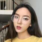復古多邊形眼鏡框女不規則素顏可配近視眼鏡男韓版潮平光鏡網紅款