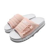 Nike 涼拖鞋 Wmns Asuna Slide 粉紅 白 女鞋 男鞋 厚底 鋸齒設計 拖鞋【ACS】 CI8799-100