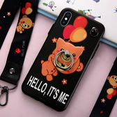 蘋果X iPhoneX 手機殼 全包矽膠防摔殼 送掛繩指環支架 立體浮雕軟殼 保護殼 保護套 手機套 卡通熊