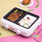 烤肉機 多功能電烤爐韓式火鍋燒烤一體鍋烤魚爐家用煎機迷你燒烤爐電烤盤T 1色