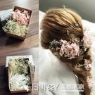 韓式新娘永生花干花頭飾保鮮花森女花朵髮飾...