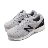 New Balance 慢跑鞋 W480 NB 灰 黑 女鞋 男鞋 寬楦 女性專屬輕量跑鞋 運動鞋【PUMP306】 W480SG54E