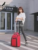 拉桿包袋可登機大容量手提男女短途出差輕便旅行小行李手拉箱學生 快速出貨 YYP