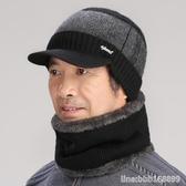 包頭帽 中老年人羊毛帽子男冬季針織毛線老人女帽護耳保暖爺爺帽老頭圍脖 星河光年
