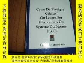 二手書博民逛書店Cours罕見de Physique Celeste: Ou L
