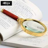 放大鏡 BIJIA5倍銅框放大鏡 90MM 超大直徑 閱讀看報好選擇 芭蕾朵朵