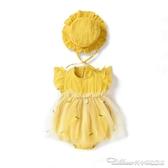 女新生嬰兒衣服夏季薄款連身衣包屁寶寶夏裝哈衣可愛公主網紅套裝 快速出貨